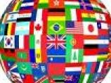 Imagem da notícia: First International Ranking 2011.